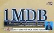 มาเลเซียเตรียมยุบคณะที่ปรึกษา 1MDB