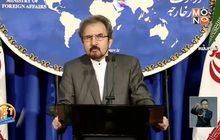 """""""อิหร่าน"""" ปฏิเสธข้อกล่าวหาโจมตีท่อส่งน้ำมัน """"บาห์เรน"""""""