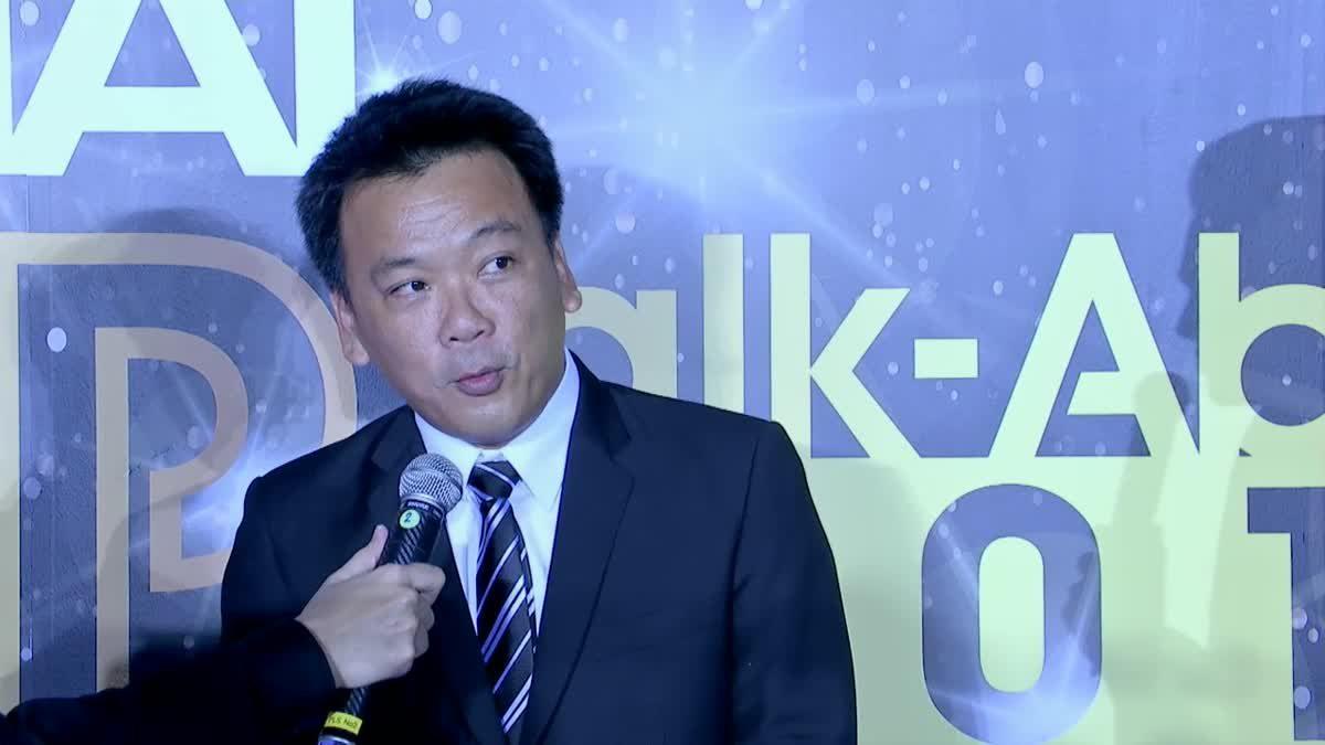 ผู้จัด ละคร พิศวาส เดินพรมแดง  ในงานประกาศผลรางวัล MThai Top Talk-About 2017