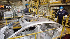 Ford ลดการปล่อยมลพิษในกระบวนการผลิตรถยนต์ก่อนกำหนดล่วงหน้าถึง 8 ปี