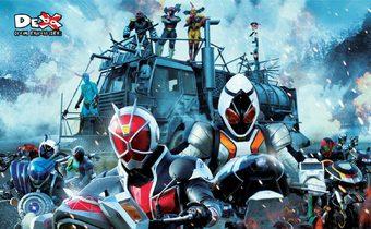 Kamen Rider X Kamen Rider Wizard & Fourze Movie War Ultimatum มาสค์ไรเดอร์ วิซาร์ด แอนด์ มาสค์ไรเดอร์ โฟร์เซ่ มูฟวี่ ศึกชี้ชะตาพิชิตปีศาจ