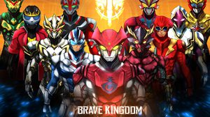 Ad Brave Kingdom2