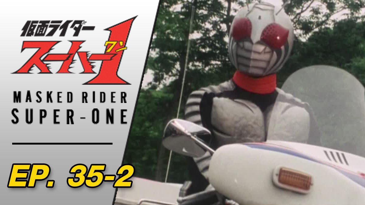 Masked Rider Super One ตอนที่ 35-2