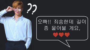 ประโยคถามทางภาษาเกาหลี