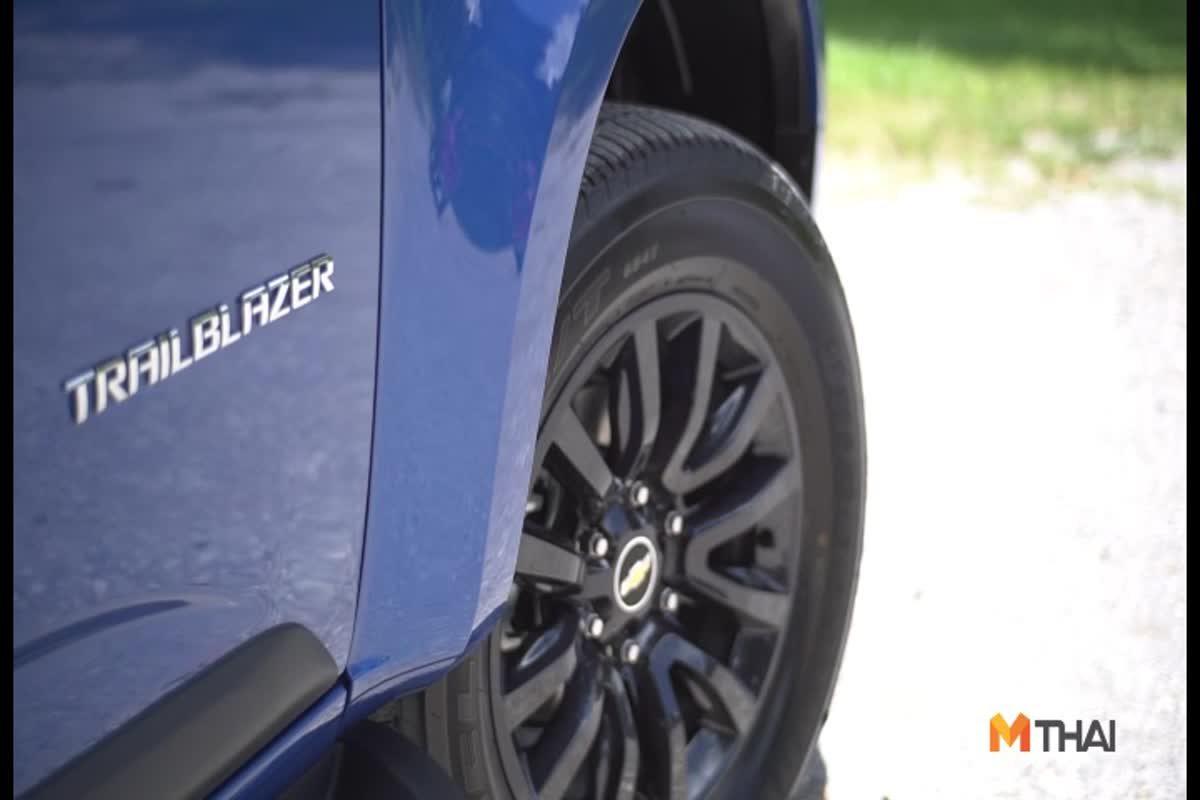 Chevrolet Trailblazer Z71 MY2018 การกลับมาที่ หล่อขึ้น สมรรถนะพร้อมลุยมากขึ้น ตามสไตล์ SUV อเมริกัน