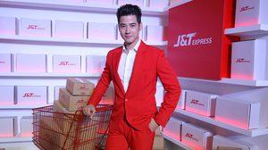มาริโอ้ เมาเร่อ นั่งแท่นแบรนด์แอมบาสเดอร์ เจแอนด์ที เอ็กซ์เพรส คนแรกของไทย