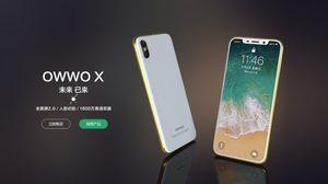 เป๊ะเวอร์! จีนเปิดตัว iPhone X เวอร์ชั่น Android ราคาแค่ 7,600 บาท
