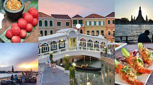 7 ร้านอาหารริมน้ำเมืองกรุงฯ เหมาะไปกินวันลอยกระทง