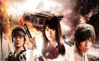 Samurai Angel Wars มุดมิตินางฟ้าซามูไร