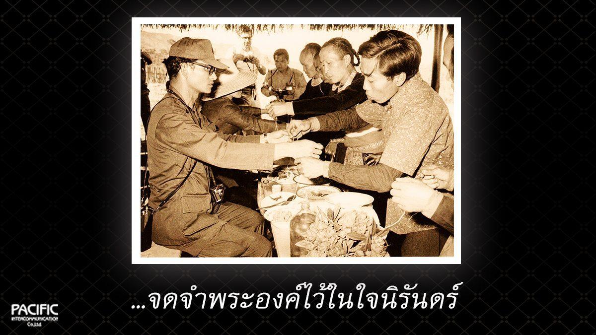 43 วัน ก่อนการกราบลา - บันทึกไทยบันทึกพระชนชีพ