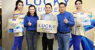 Lucky number by Dtac