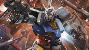 MOBILE SUIT GUNDAM EXTREME VS-FORCE พร้อมรบกับหุ่นยนต์กันดั้มอลังยิ่งกว่า