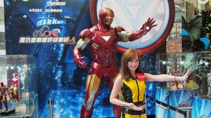 The Avengers Assemble Exhibition in Hong Kong