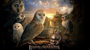 ตำนานนกฮูกผู้พิทักษ์! ใน Legend of the Guardians : The Owls of Ga'Hoole