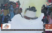 การแข่งขันเลื่อนหิมะทำเองในรัสเซีย