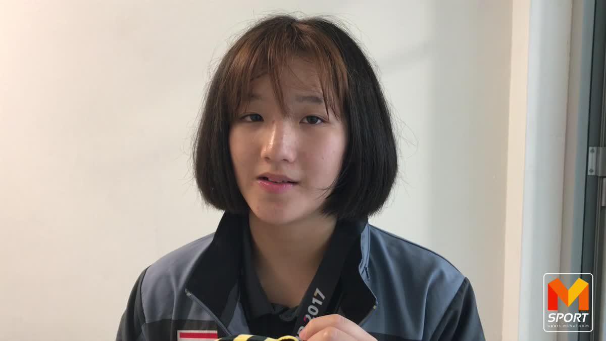 'น้องซัง' น้องเล็กแห่งทัพโปโลน้ำสาวไทยชุดป้องกันแชมป์ซีเกมส์