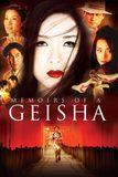 Memoirs of a Geisha นางโลมโลกจารึก