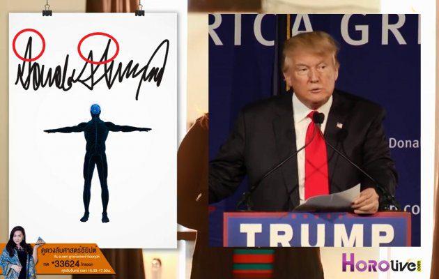 ส่องลายเซ็น โดนัล ทรัมพ์ (Donald Trump) กับ ตำแหน่งประธานาธิบดีของสหรัฐอเมริกา