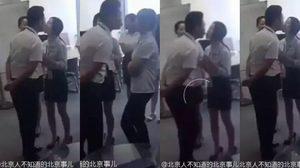 นโยบายบริษัทจีนบังคับ พนักงานหญิงจูบปากกับหัวหน้า ทุกวันก่อนเริ่มงาน