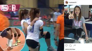 อัพเดท! อาการ นุศรา ต้อมคำ ผ่าน IG สาวๆ นักวอลเลย์บอลหญิงไทย