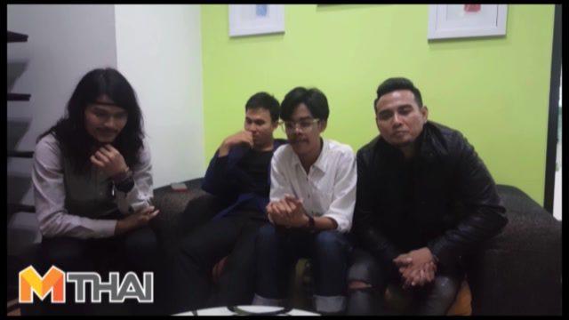 """นิยามความรักของ 4 หนุ่ม """"โอ-คิง-เกิบ-แต๊ก"""" The Voice Thailand5"""