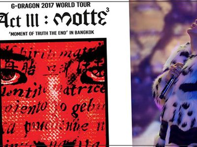 G-DRAGON ปักหมุด จัดคอนเสิร์ตเวิลด์ทัวร์ที่ประเทศไทย 7-8 ก.ค. นี้