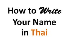 "Look! How to write ""Dog"" in Thai"