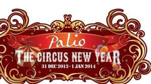 เคานท์ดาวน์ต้อนรับปีใหม่ ที่ ปาลิโอ เขาใหญ่ (Palio Khao Yai)