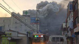หนีตายอลม่าน!! ไฟไหม้ รพ.เกาหลีใต้ เสียชีวิตแล้ว 31 ราย