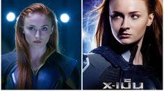 โซฟี เทอร์เนอร์ คอนเฟิร์ม! X-Men ภาคใหม่เปิดกล้องปีนี้