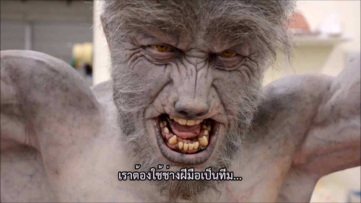 Creature Designers : Frankenstein Complex มอนสเตอร์เนรมิต : ตัวอย่างหนังซับไทย