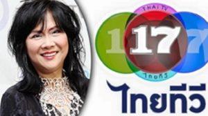ธนาคารกรุงเทพ ยัน พร้อมจ่ายแบงก์การันตีไทยทีวีตามเงื่อนไข กสทช.