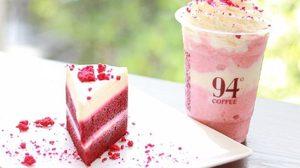 """เมนูใหม่! """"94° Coffee Summer Berry Blizz"""" หวานฉ่ำชื่นใจคลายร้อน"""