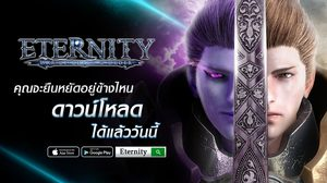 Eternity War of Chaos & Order