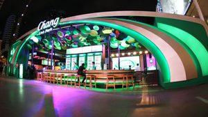 ชิลล์ส่งท้ายปี เปิดตำรับ 4 จานซิกเนเจอร์รับลมหนาว ที่ Chang Live Park