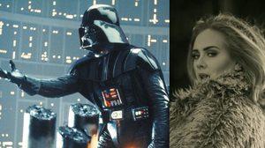 ถ้าเพลงของ Adele ร้องโดยตัวละครจากหนัง Star Wars