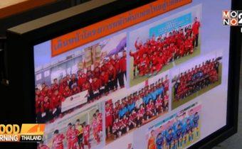 รมว.กีฬาเดินหน้าดันไทยลุ้นไปบอลโลก 2026