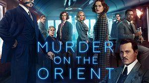 รีวิว Murder on the Orient Express ฆาตกรรมบนรถด่วนโอเรียนท์เอกซ์เพรส