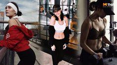 สตรองตัวจริง!! 10 กิจกรรม ออกกำลังกาย ตามสไตล์ เจนี่ เทียนโพธิ์สุวรรณ