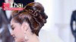 ทรงผมเจ้าสาว ไอเดีย สำหรับว่าที่เจ้าสาว ให้สวยที่สุดในค่ำคืน งานแต่งงาน