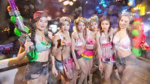 Summer Party @Route66 สาว RUSH สาดกระจายตั้งแต่วันแรก