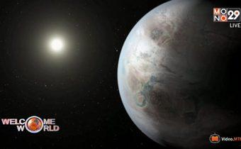 NASA พบดาวเคราะห์คล้ายโลก Kepler-452b
