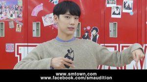 S.M. Entertainment เตรียมบุกหาเด็กไทยเข้าสังกัด มีนาคมปีหน้า