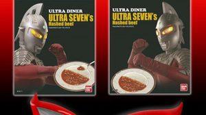 ข้าวหน้าเนื้อบดสูตรเด็ด Ultra seven Hashed beef จาก Bandai