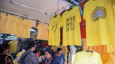 นายกฯ ชวนประชาชนแต่งกายสีเหลืองตลอดทั้งเดือน ก.ค.
