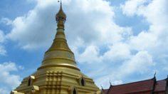 เที่ยวทั่วไทย สุขใจเสริมมงคล 52 ตอนที่3 (มากันแล้วนะ………ครับ)