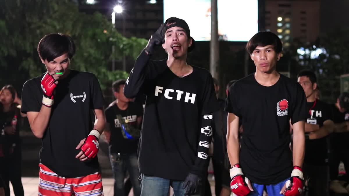 Fight Club Thailand ข้างถนนไว้อาลัย มาร์ค คลองเปรม x จา เพชรเกษม (special) คู่ที่ 132