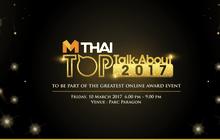 เทปบันทึกภาพ MThai TOP Talk-About 2017