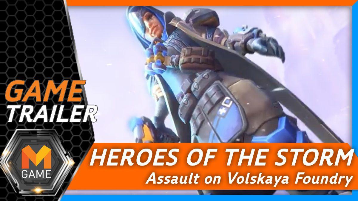 Heroes of the Storm – Assault on Volskaya Foundry [ตัวอย่างเกม]