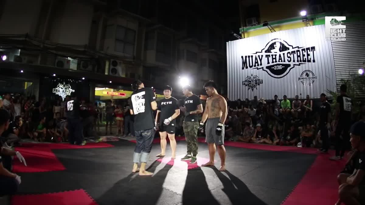 Fight Club Thailand สงกรานต์สาดหมัด บอส ม้ามืด(B.Dark horse) x เจ็กดล ชิวเล้ง(Jekdol) คู่ที่ 254